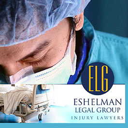 eshelman legal group medical malpractice photo